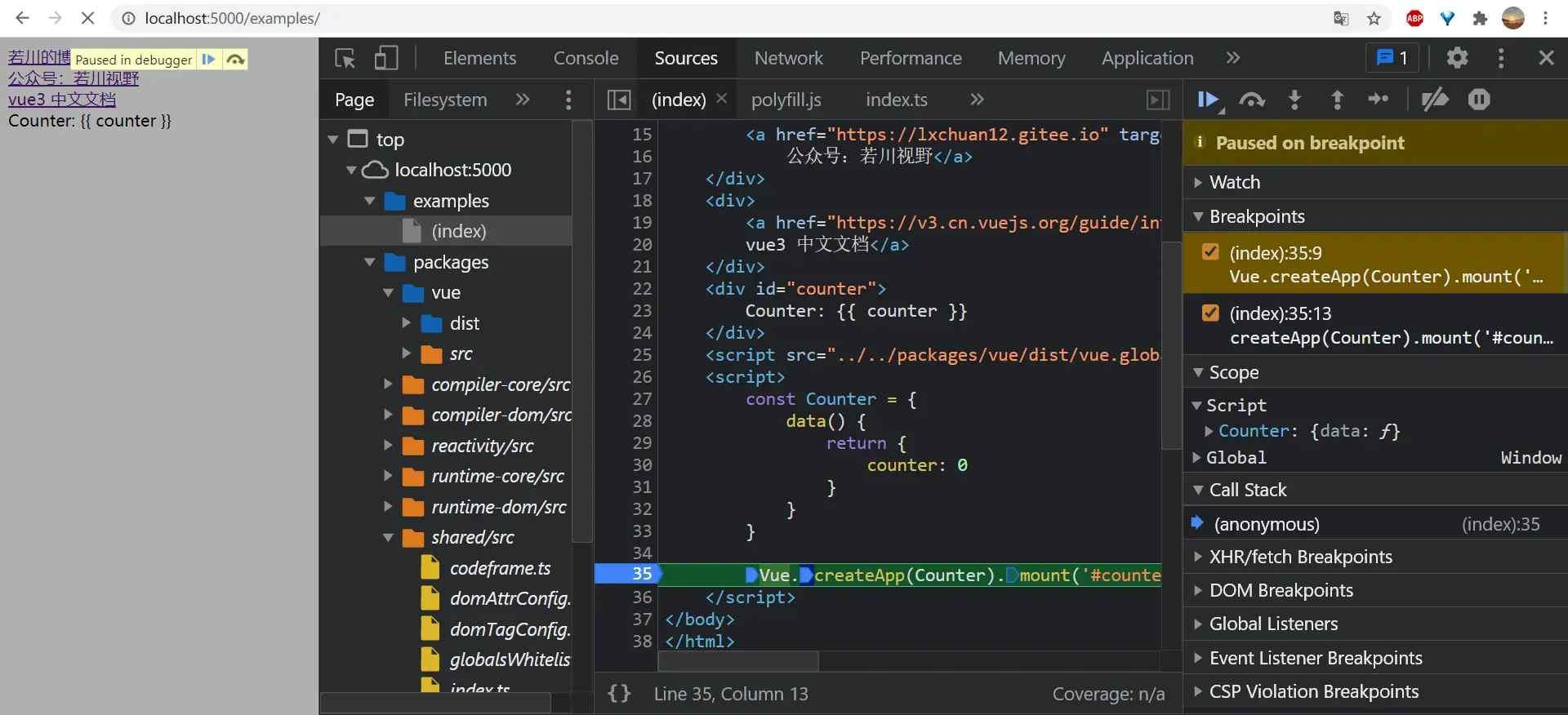 如何生成 sourcemap 调试 vue-next 源码