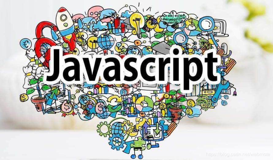 总结JavaScript前端开发实用的语法技巧