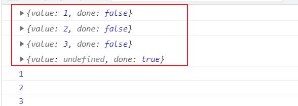 Iterator 原生应用场景