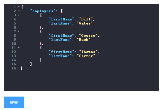 Vue json编辑器之bin-code-editor的使用