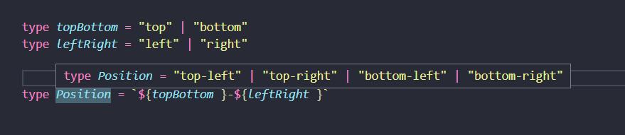 typescript模板字面量类型