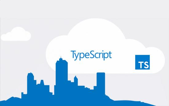 TypeScript中的 infer 关键字