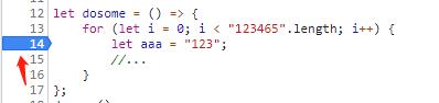 程序被debugger阻泄