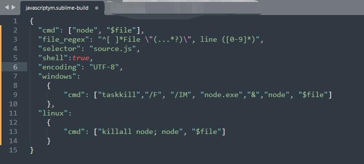 解决SublimeText3编译JavaScript出现第一行或中文乱码问题