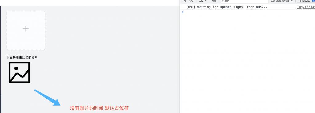 Vue element-ui 实现图片上传预览删除功能,以base64字符串上传到服务器