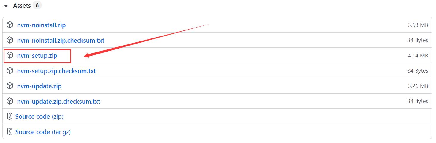 如何使用nvm-windows切换node.js版本